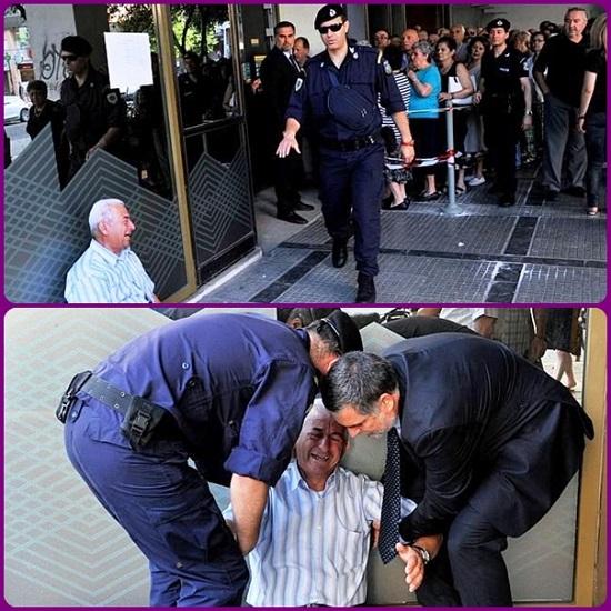 Le foto di Giorgos Chatzifotiadis, 77 anni, in lacrime davanti a una banca di Salonicco hanno fatto il giro del mondo. Aveva attraversato la città, senza riuscire a ritirare la pensione della moglie: 120 euro che costituisce il limite per gli anziani senza  bancomat.