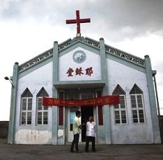 234a-chiesa