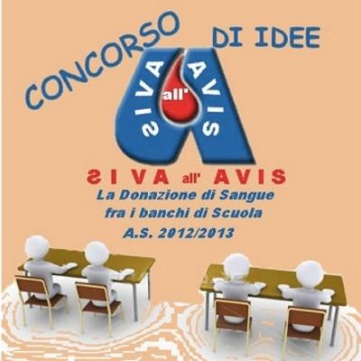 Avis-Siva