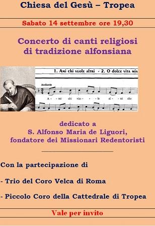ConcertoAlfonsiano308