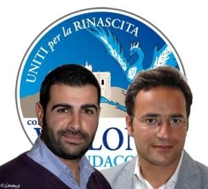 Gaetano Lo Scalzo e Massimo Pugliese - foto Libertino