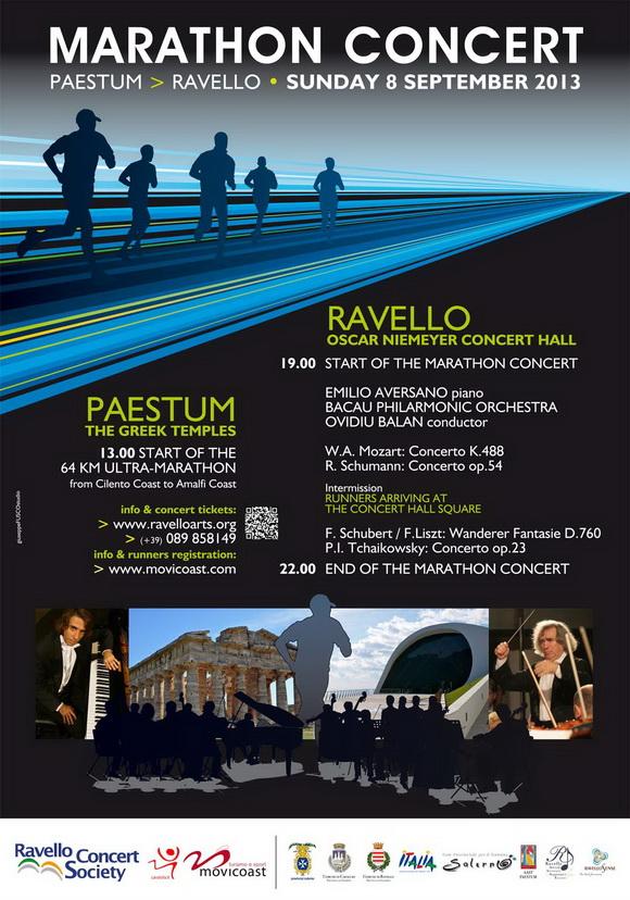 MarathonConcert