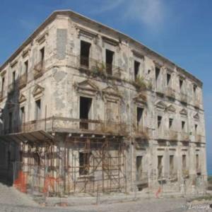 Palazzo Giffoni - foto Libertino